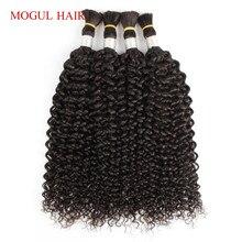 Mogul волосы кудрявые волосы оптом натуральный цвет индийские Remy человеческие волосы для наращивания 4 пучка темно с коричневой тесьмой в пучках волос