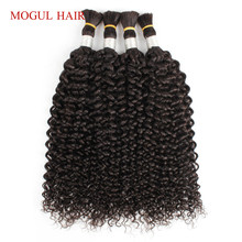 Mogul Hair Jerry Curly Hair Bulk Natural Color Indian Remy H