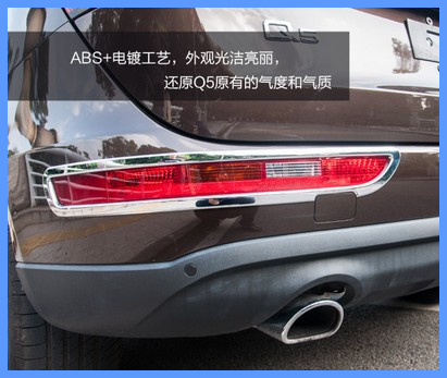 Free Shipping Higher star ABS chrome 2pcs Rear Fog light decoration frame rear fog lamp Cover