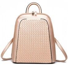 2017 Новый дизайн женские сумки классические лаконичные элегантные для отдыха модные рюкзаки Карамельный цвет Цвета: розовый и темно-синий Синий черного цвета, цвета красного вина сумка