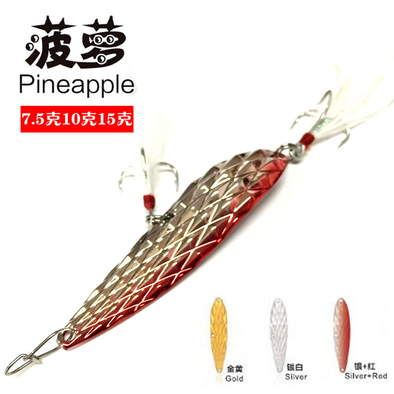 JUYANG Free shipping fishing lure spoon 7.5g 10g 15g  metal lure hard bait spinnerbait fishing lures China fishing tackle juyang scale waveii metal spoon fishing lure gold silver 5g 10g 15g 20g