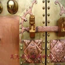 [Haotian Vegetarian] медная дверь отделка/античная медь декоративные аксессуары/античные медные фитинги HTJ-014