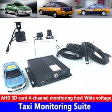 HD genuine 7 inch display + CSMV6 monitoring platform 960P pixel taxi set truck / concrete mixer forklift