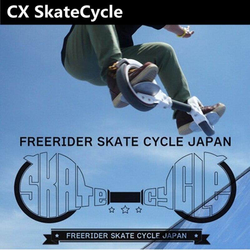 Bascule 2 roues SkateCycle équipement de sport Cycle de Skate pour adultes enfants rouleau pliable dérive planche à roulettes cascadeur Scooter conseil