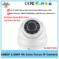 Sony Starvis IMX290+Hi3516D 1080P IP Camera 4X Motorized Zoom Auto Focus 2.8-12mm Outdoor IP Dome Camera IR cut Onvif 2.4 RTSP