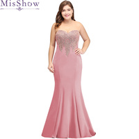 Plus Size Mermaid Long Evening Dress 2019 Pink Formal Party Gown Elegant Lace Applique Robe de Soiree