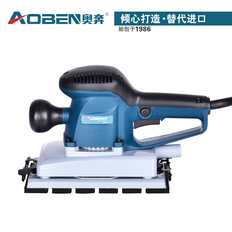 Belt sander machine online shopping