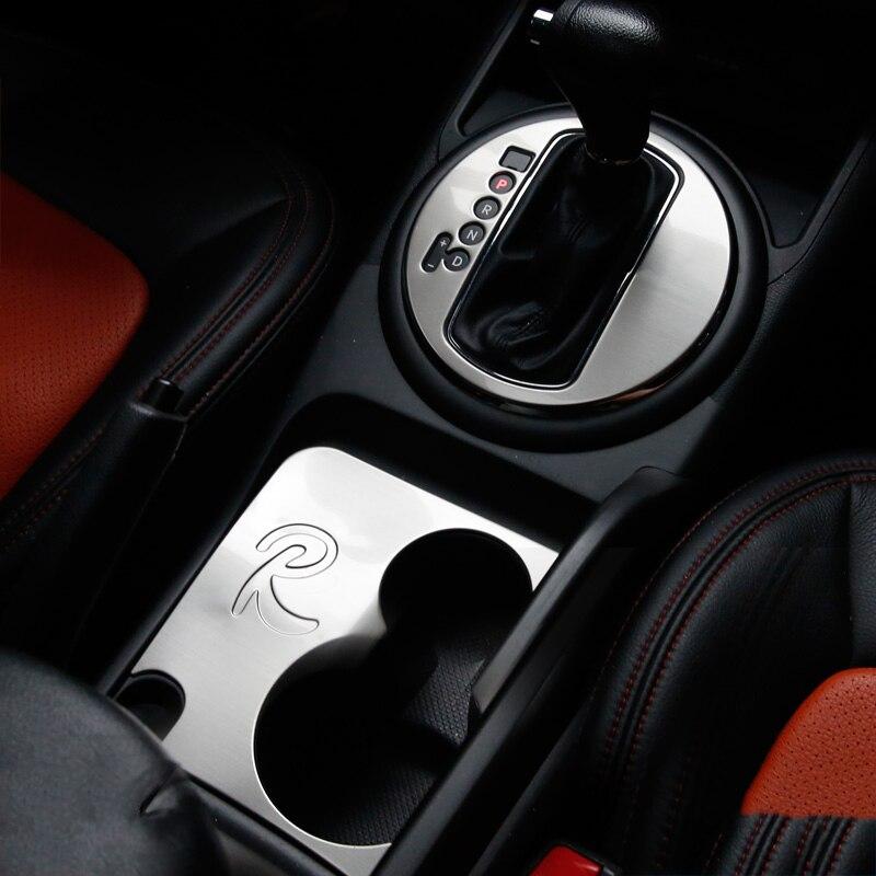 Für KIA Sportage R 2011 2012 2013 2014 2015 Auto wasser Tasse Gangschaltung Panel Dekorative Abdeckung Edelstahl zubehör