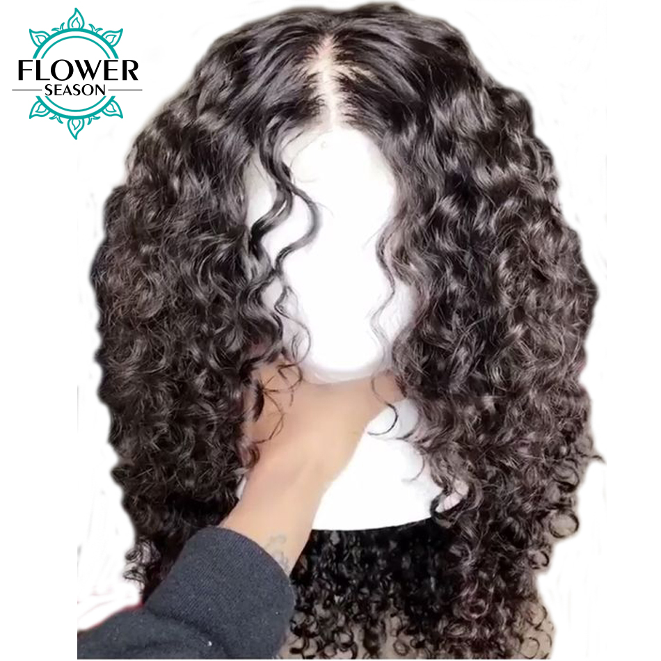 FlowerSeason Glueless Curly Brazilian Full Lace Human Hair Parykker - Menneskehår (sort)