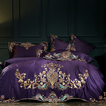 Purple Blue Red 100S Egyptian Cotton Luxury European Gold Embroidery Wedding Bedding Set Duvet Cover Bed Sheet/Linen Pillowcases