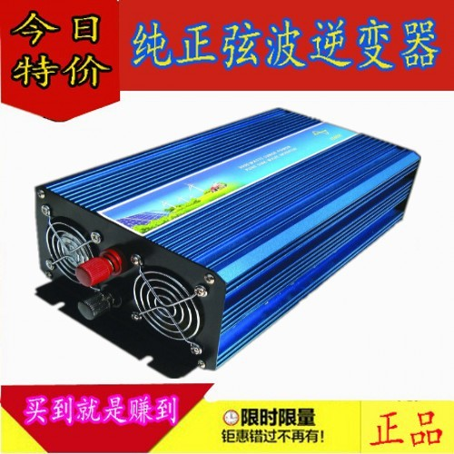 цена на puhdasta sinusoidal DC12V 1500W Inverter pure sine wave converter solar wind power system AC adapter Power Supply AC110V/220V