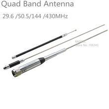 Мобильное автомобильное радио TYT TH-9800 TH9800 QYT KT-7900D KT7900D KT-8900D KT8900D FT-8900R HH9000 Quad Band антенны HUAHONG HH-9000