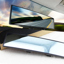 LEBOSH Car Rear View Mirror Wide Flat Angle Anti-dazzling Rearview Mirror 280mm Curved Car Interior Mirrors Backup Accessories