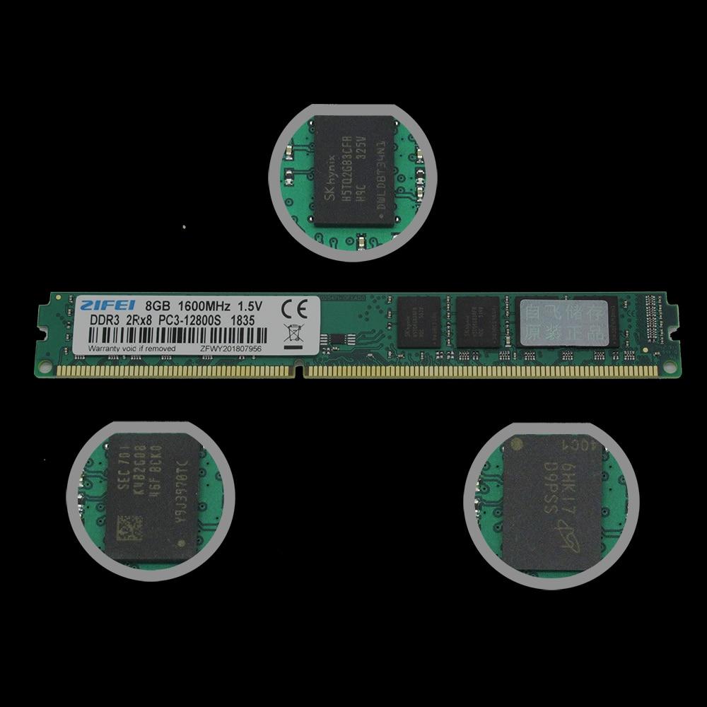 8G1600PC