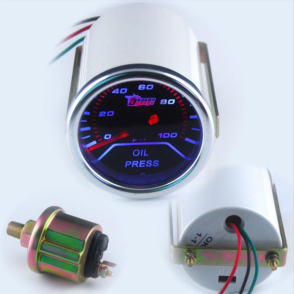 EE поддръжка Универсален моторен - Авточасти - Снимка 2