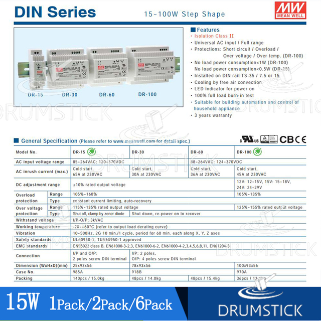 (3.28) Meanwell 15W Industrial DIN Rail Power Supply HDR-15-24V/5/12/15/48 0.32/0.63A 1A 1.25A 2.4A thin high efficiency DR/MDR