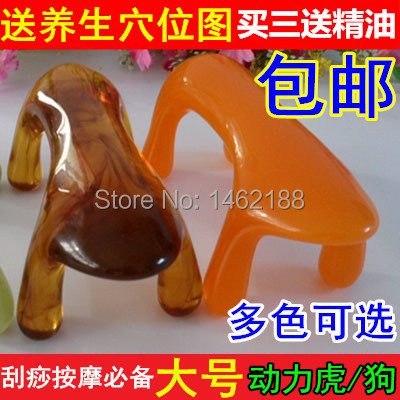 Power tiger beeswax resin dog massage cervical spine massage device acupuncture stick gua sha board
