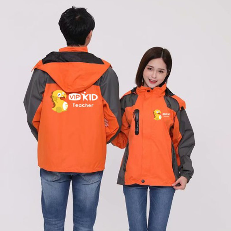 Vipkid Teachers Special Custom Limited Edition Snow Ski Suit Windproof Waterproof Breathable Snowboard Clothes Winter Jackets