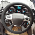 Trecho carro Volante Cobre para Lada Priora Largus Granta Kalina 4*4 2110 2109 3 110