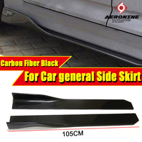 C claass W204 Running Boards Side Skirts 105cm Carbon fiber Fits For MercedesMB C180 C200 C250 C300 350 C63 Look 4 DR Side Skirt