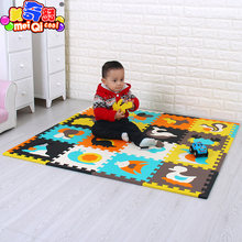 16pcs with long edges Kids Rugs EVA Foam Children's Baby Playing Soft Crawling Mats For Children Puzzle mat Gym Game Blankets(China)