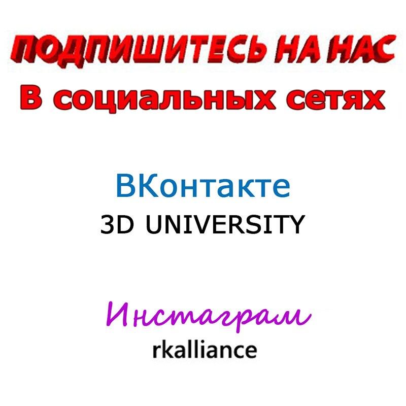 Anet A6 3D imprimante Nouveau prusa i3 reprap Anet A6/Micro SD CARTE en plastique comme cadeaux/express gratuite de Moscou werehouse - 6