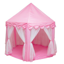 Portable Children's Tent Toy Ball Pool Princess Girl's Castle Play House Kids Small House Folding Playtent Baby Beach Tent цена и фото
