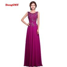 DongCMY CX0896 Formal Evening Dress  New 2017 Long Vestidos Longo Purple Elegant V-Neck Robe De Roiree Plus Size Party Gown