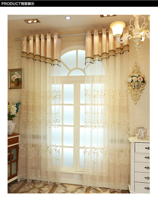 Light Brown Color High end Window Tulle Translucidus Curtains Modern