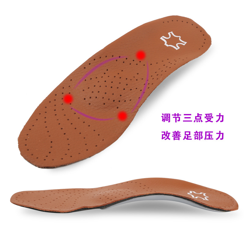 Leather Shoe Pad Orthopedic Arch Supports Outside Eight Word Correction Shoe Insoles For Flat Feet Insoles