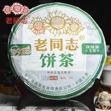HaiWan 2012 лет 9928(партия 121) Lao Tong Zhi старый Камрад сырой Pu-erh 357 г