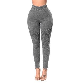 JENYAGE Women's Juniors Basic Fashion 2020 Casual Party High Waist Stretch Bodycon Slim Side Stripe Skinny Denim Gloria Jeans фото