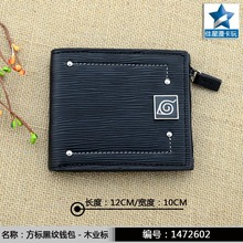 Anime Naruto Short Wallet w-Metal Badge of Hidden Leaf Village/Black Brief & Practical Zipper Purse Embossed with Vein Pattern