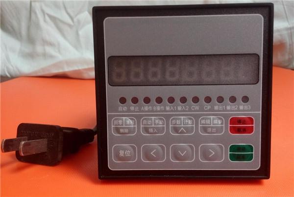 Controlador de motor de passo Controlador de Movimento Do eixo Único controlador controlador programável XC602