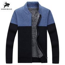 Sweater Men Winter Warm Thick Velvet Sweatercoat Zipper Casual Cardigan Denim Blue Red Grey Men Sweaters Pattern Knitwear 3XL