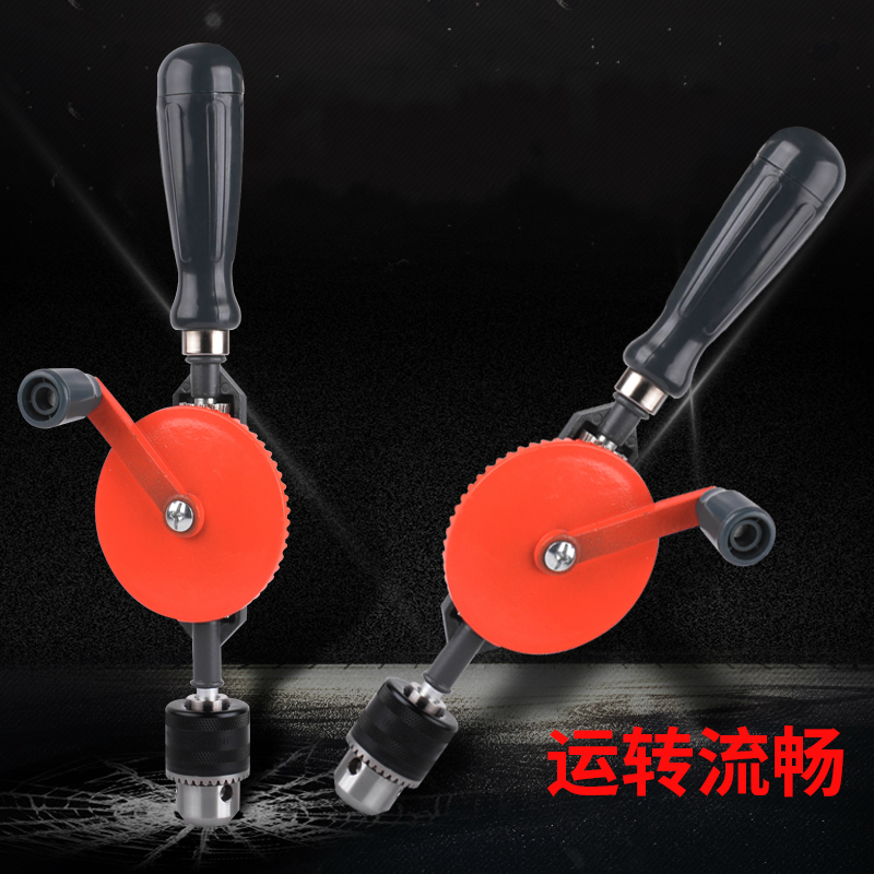 1/4-inch (0.6-6mm) and 3/8-inch (1.5-10mm) Hand Drill Perforation Tool Wenwan Hole Drilling Micro Drill DIY Carpentry Hand Tools high quality 3 8 10mm reversible pneumatic drill tool air drilling tool