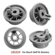 4 шт 165314 посудомоечная машина Нижняя стойка корзина колесо для Neff для Siemens