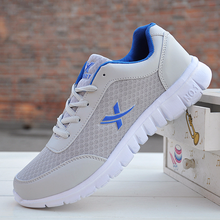 Male Outdoor Walking Joggers Shoes