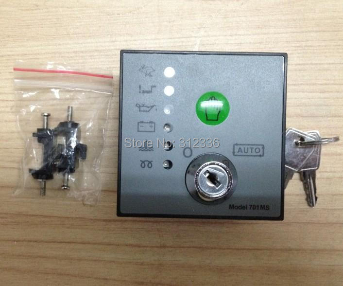 Free Shipping Replacement  controller Control Module DSE701 MS Auto start  suit for any diesel generator free shipping generator controller dse701 ms