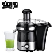 DSP  Household Professional Juicer Lemon Juicer Orange Machine DIY MINI Squeeze 250W 220-240V