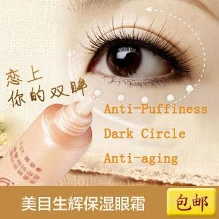 Brand Moisturizing Skin Care Eye Cream 20g Anti Puffiness Dark Circle Anti Aging Cream Free Shipping
