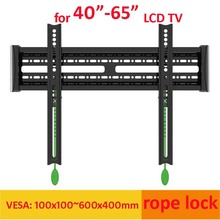 NB Ultra slim LCD TV wall bracket PLASMA mount  holder led stand