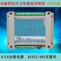 PLC Board Fx2n Industrial Control Panel Controller 14MR Analog Quantity RS485 Belt Shell Relay.