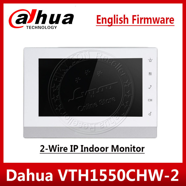 """Dahua VTH1550CHW 2 Monitor 2 Wire IP Indoor Monitor 7"""" TFT Capacitive Touch Screen Video Intercom Upgrade from VTH1550CH"""