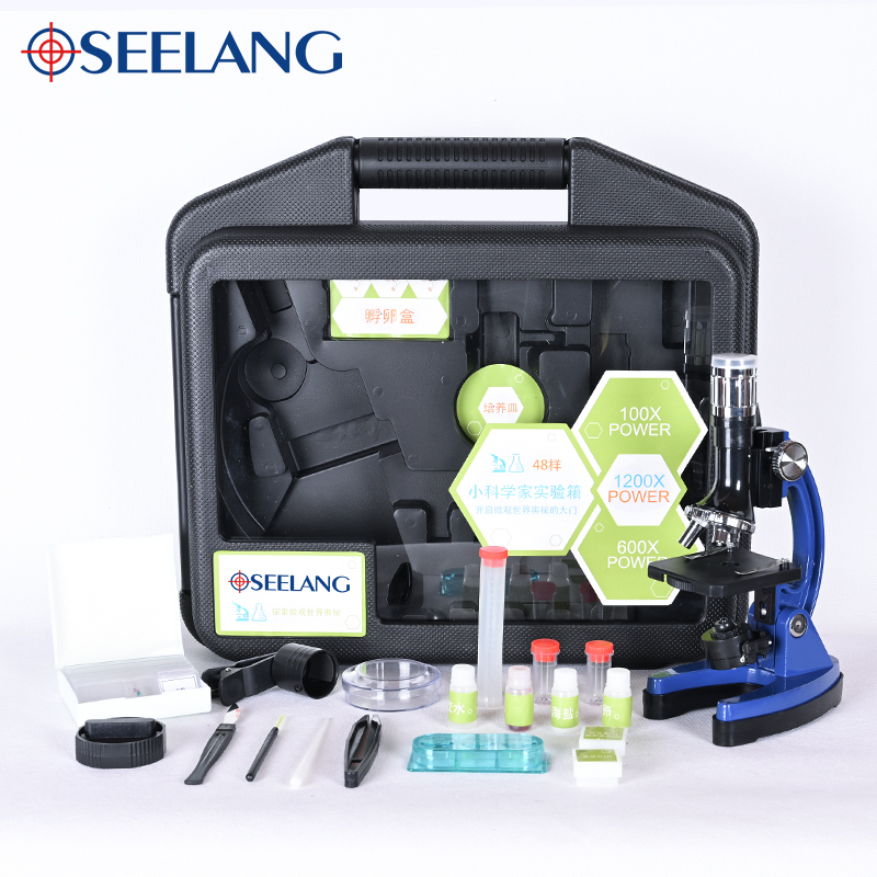 OSEELANG Microscope Kit Lab LED 100X 600X 1200X Home School Science Educational Toy Gift Biological Microscope Kids Child Teach