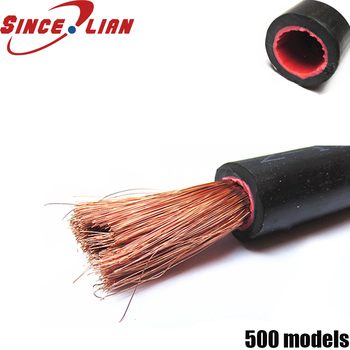 Welding Machine Copper 50mm2 Rubber Cable Welding Cable insulated rubber soft wire 50 Square Large wire for 500 models machine