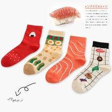 2018 New Spring And Autumn Japanese Cartoon Socks Creative Life Sushi Rice Ball Female Cotton Tube