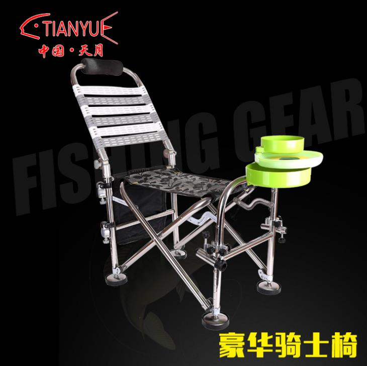 Wholesale Multi-Function Fishing Chair Folding Portable Knight Chair Outdoor Fishing Lounge Chair Fishing Folding Chair WholesalWholesale Multi-Function Fishing Chair Folding Portable Knight Chair Outdoor Fishing Lounge Chair Fishing Folding Chair Wholesal
