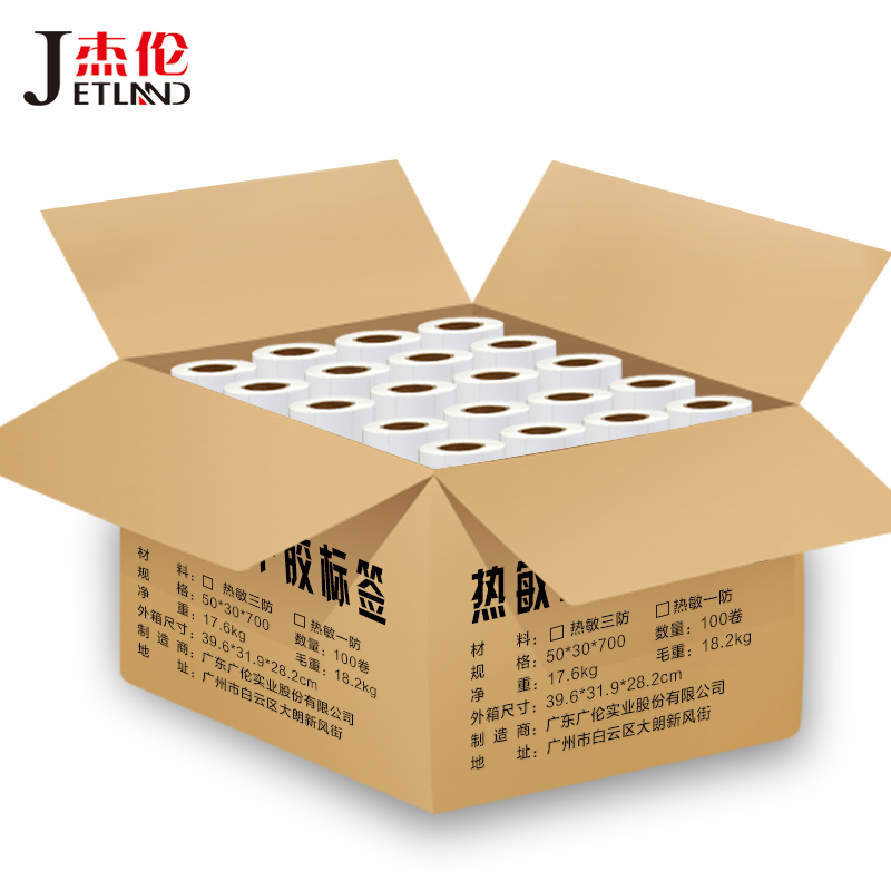100R X Direct Thermal Label Rolls, 40mm Core, 1 Caron , Width 30mm ~80mm, ECO Supermarket Weighing Scale Price Label