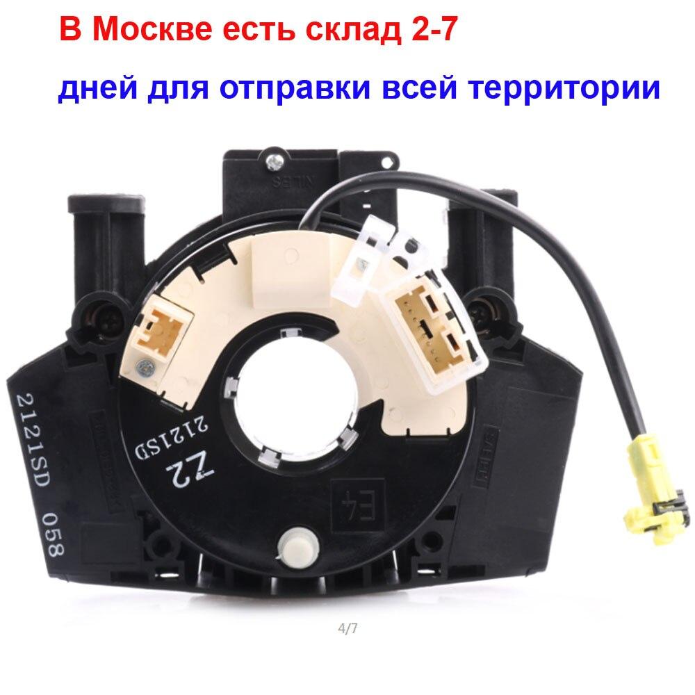 25567-BT25A 25560-BT25A Cable assy Para Nissan Qashqai + 2 R51 Pathfinder Navara D40 25567BT25A